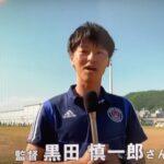 黒田慎一郎容疑者のFacebook・Twitter特定「未成年に手を出すド変態男」