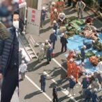 岡庭吾義土(あぎと)改名「実験室に籠もり硫黄で無差別大量殺人テロを計画していた可能性」