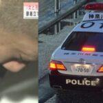 林一貴容疑者再犯「犯罪者に甘い司法と神奈川県警の無能さが招いた大宮駅立てこもり事件」