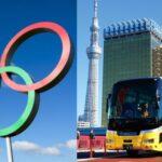 五輪選手バスツアー「東京2020は五輪ファミリーファーストなんだから感染拡大もやむなし」