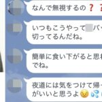 宮園誠士郎画像「衣類をキレイにする洗濯機販売会社のTOP・下半身の洗濯に失敗する」脅迫で書類送検
