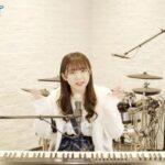 後藤理花(ザ・コインロッカーズ)のピアノ「現役音大生の実力を発揮できるか」TEPPEN2021秋